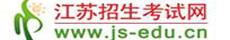 万博官网app苹果版下载招生考试网