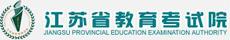 万博官网app苹果版下载教育考试院